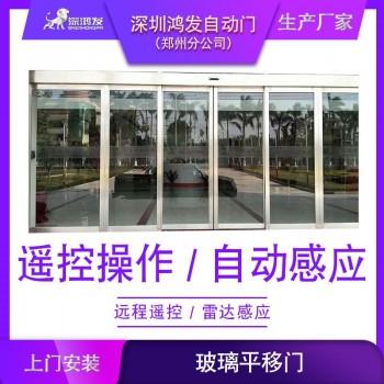 鴻發自動感應玻璃平移門生產廠家安裝